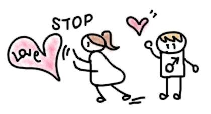 恋愛感情を抑圧する女性